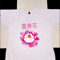 SWEET LORD O'MIGHTY! ADENIUM EMBROIDERED CROP TEE