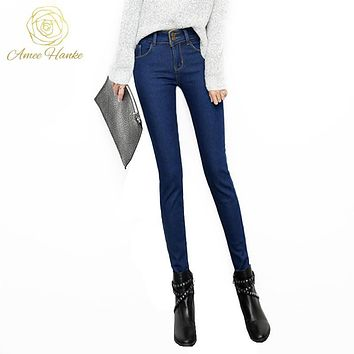 Winter Warm Thick Velvet Skinny Plus Size 25-33 Jeans Women's High Waist Vintage Elasticity Pencil Pant For Fit Trousers Lady