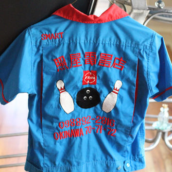Japanese Embroidered Bowling Team Shirt