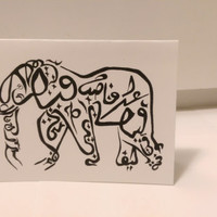 Elephant card Arabic Calligraphy Original any occasion set (blank inside, folded card)