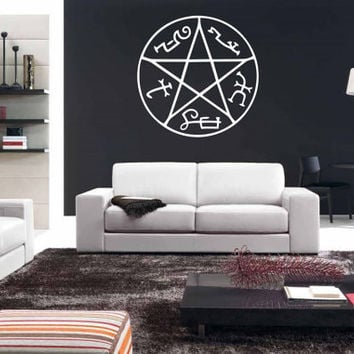 "Scifi art inspired by Supernatural 23""-58cm Devil's Trap symbol wall decal PLUS two laptop decals"