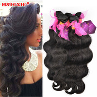 8A Virgin Brazilian Body Wave 3pcs/lot Brazilian Body Wave Hair Extension