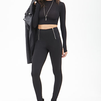 FOREVER 21 Zip-Front Knit Pants