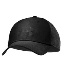 Under Armour Headline Stretch Fit Hat for Men in Black and Graphite 12
