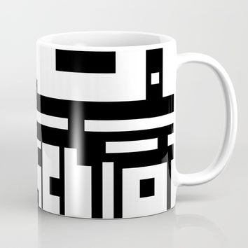 Abstract Mug by Moonlit Emporium