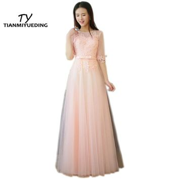 TIANMIYUEDING Pink Long Prom Dresses 2017 Half Sleeves Lace Appliques Ruched Tulle Cheap Vestido De Festa 2017 Evening Gowns