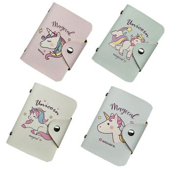Unicorn Card Holder/Card Wallet