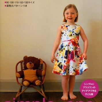 Simple Plus One - Japanese Sewing Pattern Book for Boy & Girl Children - Kurai Muki - B233