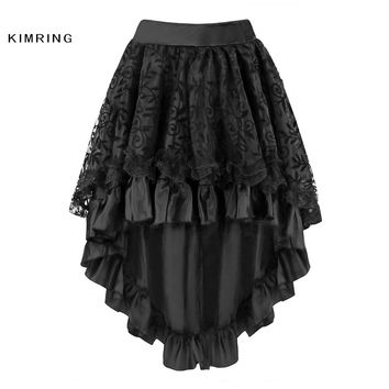 Summer Fluffy Skirt Retro Steampunk