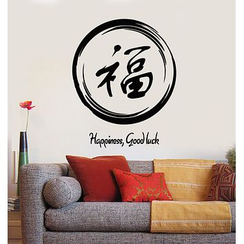 Vinyl Wall Decal Happiness Hieroglyphs Oriental Chinese Characters Stickers Mural (g3006)