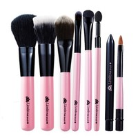 Lioele 7 Piece Brush Set