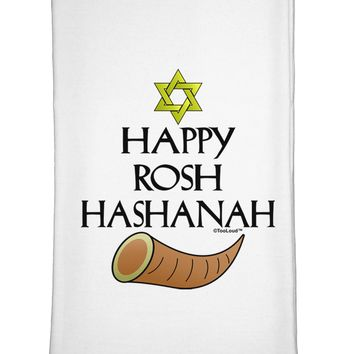 Happy Rosh Hashanah Flour Sack Dish Towel by TooLoud