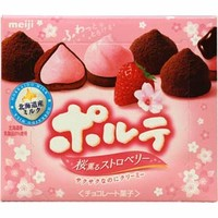 Meiji Strawberry Porte