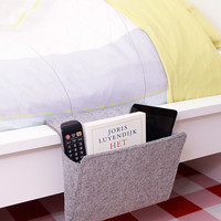 KIKKERLAND Bedside Caddy | Decor