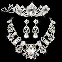 Sparkle Rhinestones Crystal Wedding Bridal Pageant Princess Tiara Crown Necklace Stud Earrings