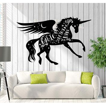 Wall Vinyl Decal Word Qloude Magic Something You Make Home Interior Decor Unique Gift z4631