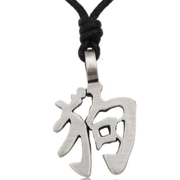 Year of the Zodiac Chinese Text Size S Silver Pewter Charm Necklace Pendant Jewelry