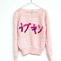 NAPKIN sweater, kawaii