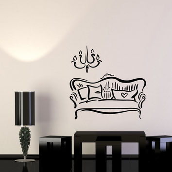 Wall Decal Sofa Chandelier Recreation Image Chair Resting Vinyl Sticker Unique Gift (ed646)