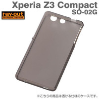 Ultra Soft Type Case for Xperia Z3 Compact (Clear Black)