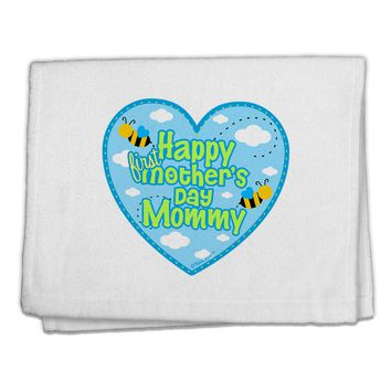 "Happy First Mother's Day Mommy - Blue 11""x18"" Dish Fingertip Towel by TooLoud"