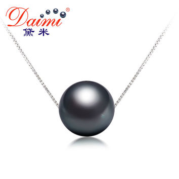 DAIMI On Sale 11-12mm Black Tahitian Pearl Pendant Sterling Silver Jewelry Simple Pearl Pendant Necklace Brand Jewelry