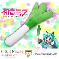 New Miku Hatsune Vocaloid Onion Leak Plush Cosplay Toy Anime Otaku Fluffy Huggable Plushie KK591