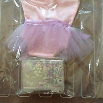 "American Girl Size 18"" Doll New MIP 2pc Ballet Set w/Beads Doll Dreams USA"