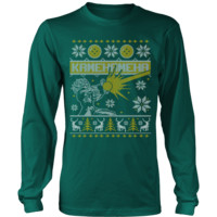 Ugly Dragon Ball Sweater T-Shirt - Dragon Ball Shirt