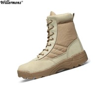 Winter Men's Military US Army Desert Sand Camouflage Tactical Combat Boots Shoes Men Hiking Boot Botas Homme Sapatos Masculino