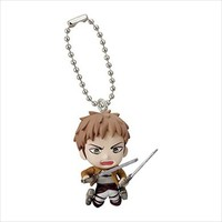 Bandai Attack on Titan Shingeki no Kyojin Key chain Swing Figure Jean Kirstein