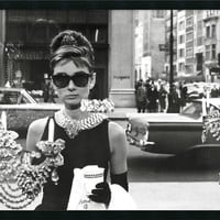 "0-016539>37x25"" Audrey Hepburn Breakfast at Tiffanys Window Framed Print"