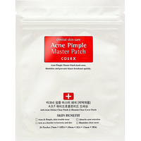 Online Only Acne Pimple Master Patch | Ulta Beauty