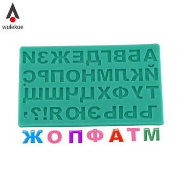 Wulekue Russian Letters Silicone 3D Molds For Fondant Chocolate Candy Decorating Tools