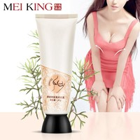 MEIKING Breast Enhancement Cream 3D Cream 80g Breast Firming Whitening Firming Shaping breast enhancer body cream breast care