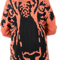 Oversized Tiger Print Cardigan- Last One