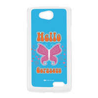 Sassy - Hello Gorgeous 10433 White Hard Plastic Case for LG L70 by Sassy Slang