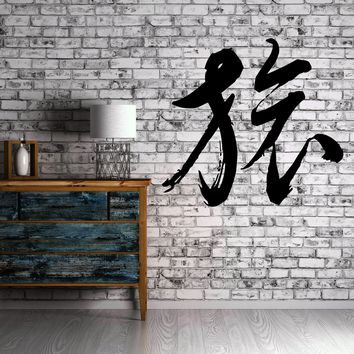Japanese Hieroglyph Word Journey Spirit Decor Wall Mural Vinyl Art Sticker Unique Gift M525