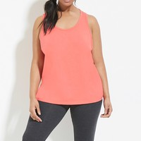 Activewear - Activewear | PLUS SIZE | Forever 21