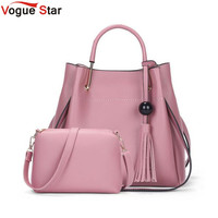 Vogue star new fashion shoulder bags for women high quality pu casual totes solid Composite bag tassel soft open shopping LB16