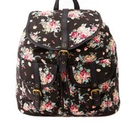 Floral Print Canvas Backpack by Charlotte Russe - Black Combo