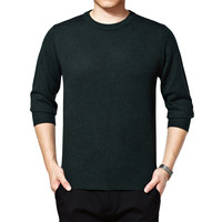 Round Neck Ribbed Trim Man Knit Sweater