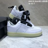 KUYOU N836 Nike Air Force 1 AF1 Utility QS Low Leather Casual Skate Shoes White