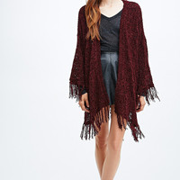 Pins & Needles Chenille Tassle Kimono in Plum - Urban Outfitters