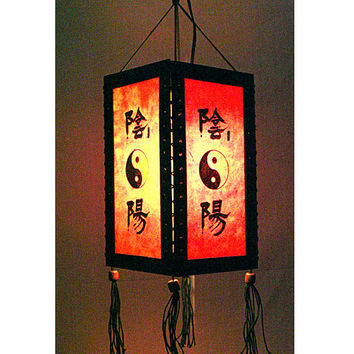 Zen hanging lamp lighting, Wood pendant lamp shade, Hanging lantern, Chinese lantern, Paper lampshade home decor garden decor Yin Yang HA11