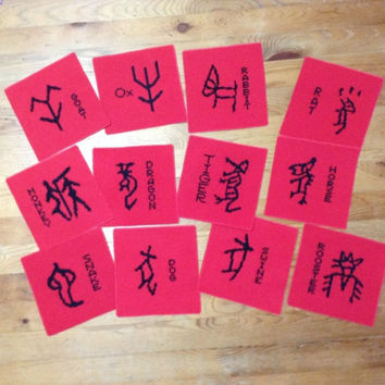 12 animal signs coaster set Ancient Chinese scripts Pictograph symbol coaster set