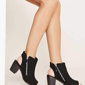 Faux Suede Ankle Booties | Forever 21 - 2000160576