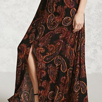 Contemporary Paisley Maxi Skirt
