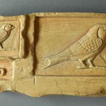 Swallow Bird Egyptian Small Relief with Desk Stand 6.25L - EG07