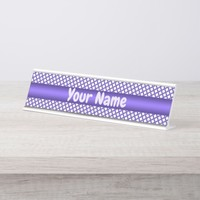 Violet small plaid pattern. Add name. Desk Name Plate